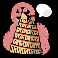 ALMAnaCH (Inria)'s profile picture
