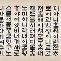 Korean CLIP's profile picture